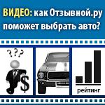 Презентация сайта